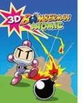 بازی جار مرد بمب گذار bomberman
